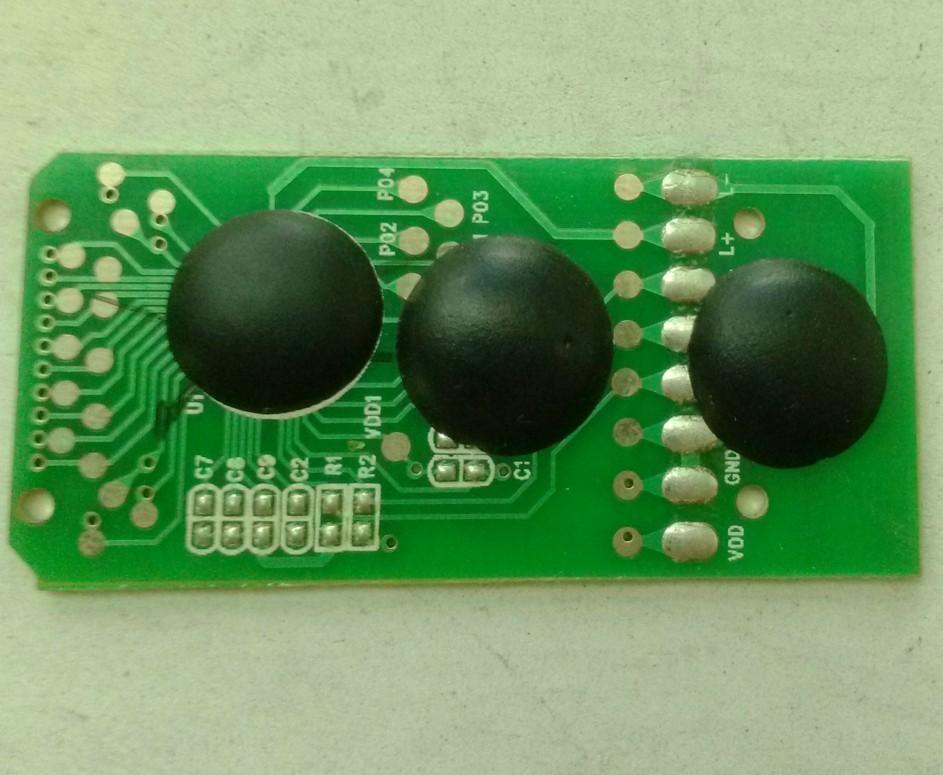 H900邦定热胶 COB黑胶密封胶 环氧树脂哑光 芯片IC密封保护胶水高强度