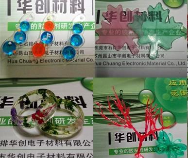 H600-TH光固化水晶胶水,uv水晶滴胶树脂,高透明耐黄变uv胶水,饰品滴胶DIY