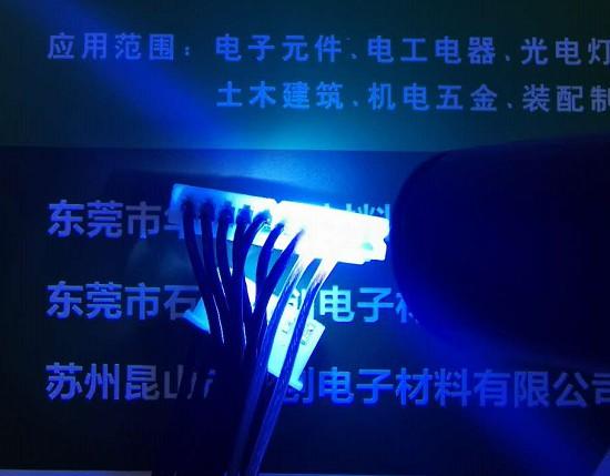 UV LED固化.jpg