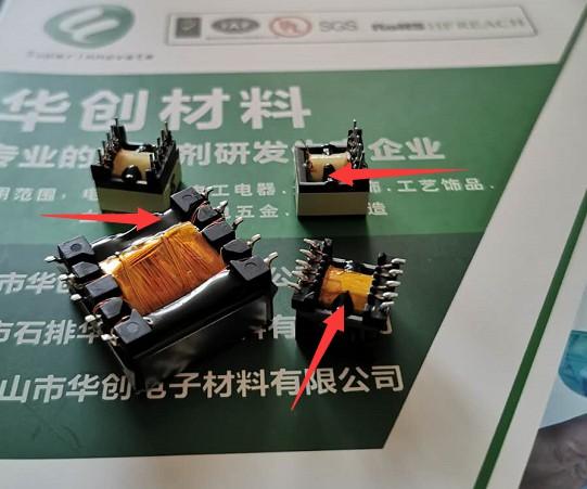 高频变压器与低频变压器都有哪些区别?