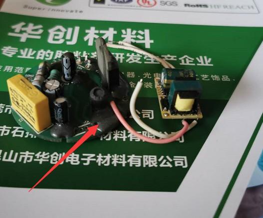 开关电源变压器出现异常后的八种检测方法详解